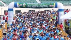 'BNK경남은행과 함께하는 2016김해숲길마라톤 대회' 성황