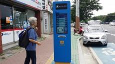 경주시, '버스정보시스템(BIS)' 7월부터 본격 가동
