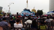 울산 남구 '6월 고래음악회', 장생포 찾는 관광객들에 큰 호응
