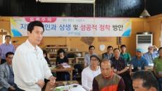 이강덕 포항시장, '농업현장 목소리 청취'