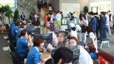 대구 '시지 3차 서한이다음' 견본주택 오픈 3일간 1만5000명 방문