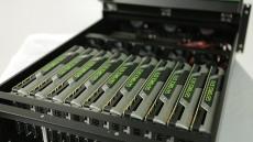 코코링크, 슈퍼컴퓨터 Klimax-210 1080 에디션 공개