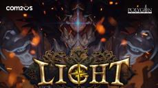 라이트: 빛의 원정대, 글로벌 인기 상승 중