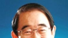박명재의원 명예ROTC회원 됐다.