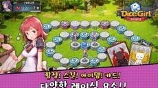아우러, 신작 '다이스걸' 개발자 노트 공개