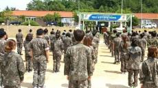 예천군 공직자 병영체험으로 조직력배양