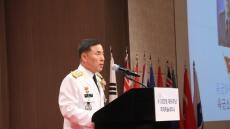 육군3사관학교, '6.25전쟁 국제학술세미나' 개최