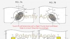아이폰, 한 손으로 쓰기 편해칠 수도...애플, 관련 특허 출원중