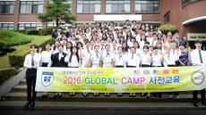 경북전문대 하계 글로벌캠프 및 해외실습학기제 출정식 마쳐