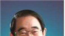 박명재 의원, 국회의원연구단체 '국회철강포럼' 발족
