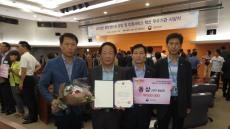 대구 달성군, 민원서비스 경진대회 '행자부 장관상' 수상