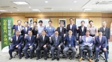 김운락장학회, 동국대 경주캠퍼스에 장학기금 1억원 전달