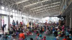 경주 대명리조트, '지역 다문화가족 물놀이 체험 지원'