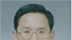 고용노동부 구미지청, 박정웅 지청장 취임