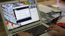넥슨컴퓨터박물관, 소프트웨어 체험 기회 '오픈 워크숍' 두 차례 개최
