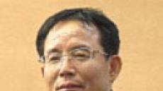 제28대 최 웅 안동 부시장 취임