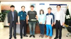 구미署,보이스피싱 조선족 2명 구속