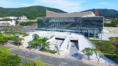 경주 HICO, '2016 세계청소년올림피아드 개최' 예정