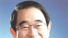 박명재의원 특별교부세18억원 확보