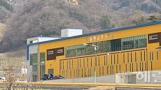 울릉도 심층수 신규시장 진출길 열렸다,