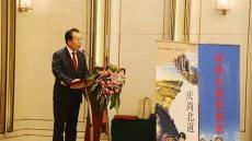경북관광공사, '中 산시·후난성에서 경북관광 홍보설명회' 개최