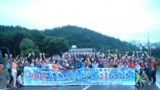 '청정바다와 푸른하늘이 아름다운 고장' 섬으로 떠나는 전남 고흥 테마여행