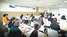 경북 북부 5개 학교 어린이급식 안전하게