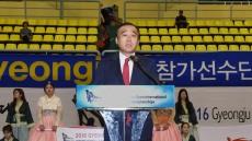 '2016 경주코리아오픈 국제태권도대회' 성료