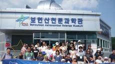 영천시, '영천별빛나이트투어' 7월부터 본격 운영