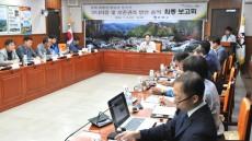경북 봉화군 석포면에 천연기념물 열목어 서식 환경 조성