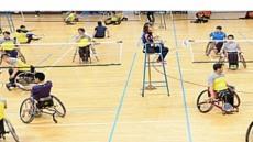 안동시장배 전국장애인배드민턴대회 9일부터 안동서 열린다 .
