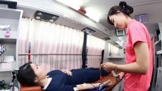 BNK경남은행, '사랑의 헌혈 운동' 실시