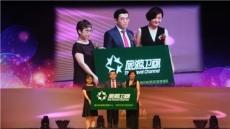 중국 여행전문 TV 국가여유위성, 한국 업무 개시