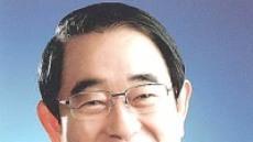 박명재 의원, 독도수호 울릉공항건설등 SOC사업 차질없이 추진하라