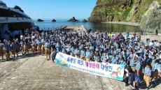 울릉군 ,수학여행단·청소년단체 유치 총력