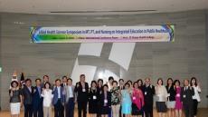 대구보건대, 4개국 6개 대학 참가 국제보건통합 심포지엄 개최