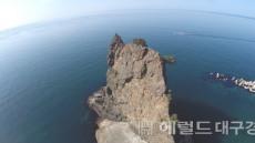 EBS 숨은 한국 찾기,여름휴가특집 그곳에 가고 싶다! 울릉도, 독도 방송