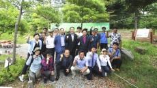 울릉군,멸종위기 큰바늘꽃 복원행사