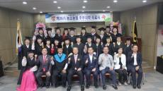 울산 북구 농소농협, 부설 제26기 주부대학 수료식 개최