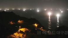 '올 여름 휴가는 독도를 품은 신비의 섬 鬱陵島를 찾아보자'