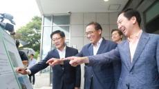 울산 동구, 행정자치부장관 민생현방 방문