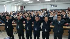 윤재옥 의원, 새누리당 대구시당위원장 취임
