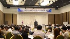 경주교육지원청, '중 1학년 교과담임교사' 역량강화 연수회 개최