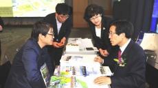 문경시 올해 상반기 투자유치 280억 올렸다.