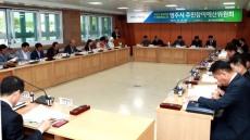 영주시, 주민참여 예산사업 공모'