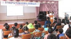 섬마을 학교에서 들어보는  북한 인민학교 이야기 관심 집중