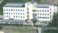 울릉군 섬주민위해 의료환경 대폭개선