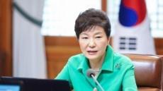 """朴대통령 """"홍천 친환경에너지타운, 제2의 새마을운동"""""""