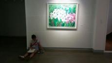평창동 이정아 갤러리, '순수의 정원展' 성황리에 마무리