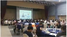 관악구 '찾.동', 젊은 리더들 민관협력 앞장